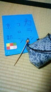 京都のお買い物